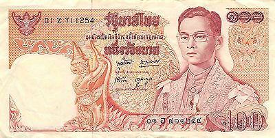 Thailand 100 Baht  ND. 1969  P 85a  Series 01 Z  Sign. # 49 Circulated Banknote