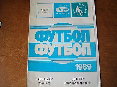 Torpedo Moscow V Dnipro Dnipropetrovsk Apr 1989