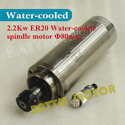 2.2KW Water Cooled Spindle Motor ER20 220V 24000rpm 80mm For CNC Router Machine