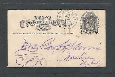 mjstampshobby 1875 US Post Card F Cond Vintage RARE (Lot1427)