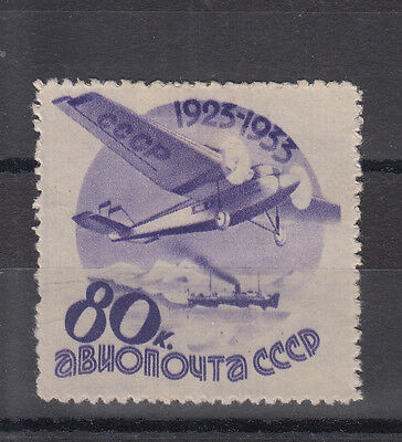 Russia 1934 A Scarce Mint/Unused 80K Air Stamp With Flat Gum SG647b?
