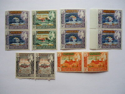 South Arabian Federation 1966 SG68,70,71,75x2,SG82 MNH Pairs World Cup & Olympic