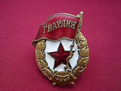 Genuine Soviet RKKA Red Army WWII Guards Gvardia Badge USSR