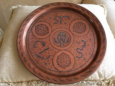 A Arts And Crafts Copper Charger Unusual Design Excellent Condition