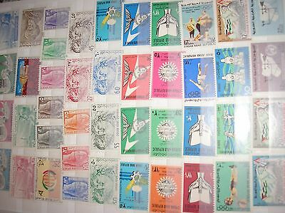 Syria 1964/5 comprehensive selection of mint stamps