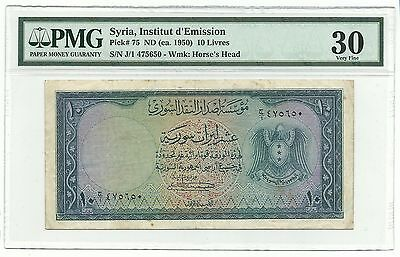 Syria Syrie Banknote 10 Livres ND 1950 P75 VF PMG 30 Rare Issue Eagle Horse Wmk