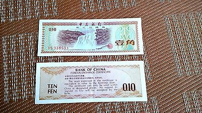 1 jiao Bank of China foreign Exchange Certificate