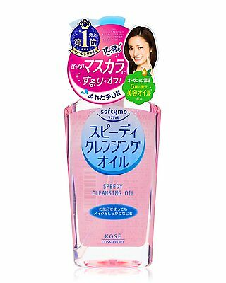 Japan Kose Softymo Speedy Cleansing Oil 230ml Makeup Remover