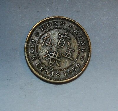 Hong Kong 5 cents 1950 --buy $12 get free S&H+10% off over $12--224