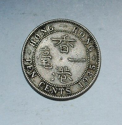 Hong Kong 10 cents 1935 --buy $12 get free S&H+10% off over $12--228