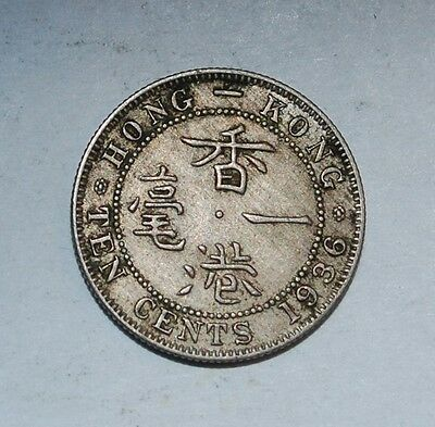 Hong Kong 10 cents 1936 --buy $12 get free S&H+10% off over $12--230