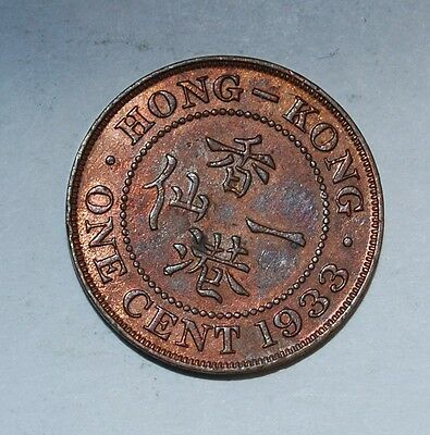Hong Kong 1 cent 1933 --buy $12 get free S&H+10% off over $12--232