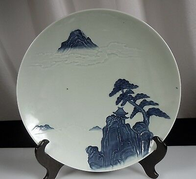 """Chinese or Japanese Celadon & Blue Porcelain Plate 11.25"""""""
