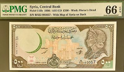 Syria Banknote 500 Pounds (1998). Graded By PMG (66) Gem Uncirculated