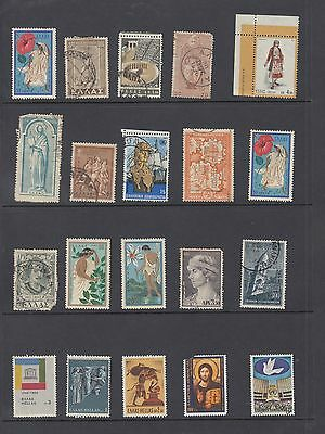 """£1.49 start - A small collection of """"GREECE"""" issues."""