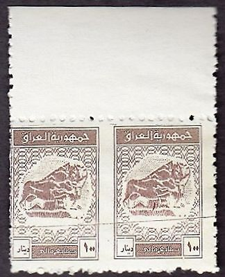 Fantastic Double Errors On This 100D Lion Of Babylon Type Pair 1995 Mnh