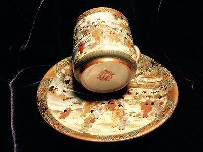 Old Oriental Cup And Saucer
