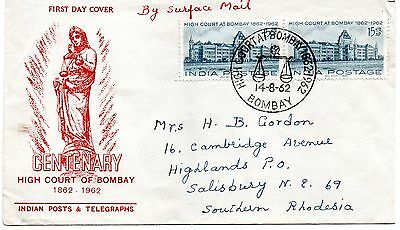 India 1962 High Court Centenary first day cover