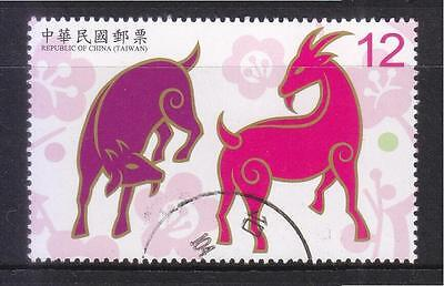 Rep. Of China Taiwan 2014 Zodiac Year Of Goat For 2015 1 Stamp Used From S/sheet