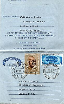 India 1969 Inter parliamentary conference airmail first day cover