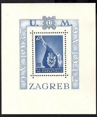 Croatia 1942 Flag and Trumpet M/Sheet  MNH