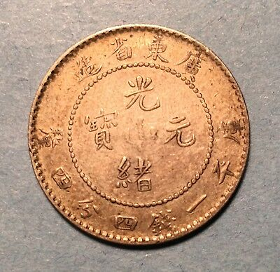 China Kwangtung Province 20 Cents (1890-1908)   Y# 201  (304)