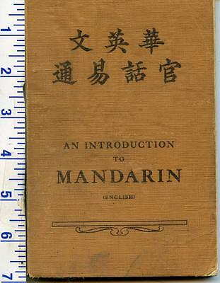 Antique Mandarin to English Beginner's Guide to Spoken Chinese for Professionals