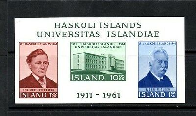 Iceland 1961 Iceland University 50th Anniversary - SG.MS391 Mint (MNH)