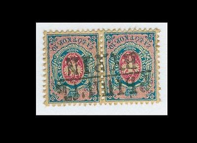 "Kingdom of Poland 1860 fi.1 cancelled ""Rypin"" in pair"