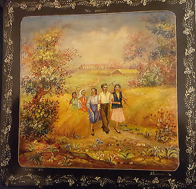 Mstera 1954 USSR lacquer papier mache box The Harvest