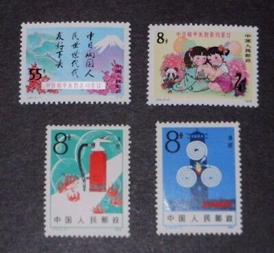 Pr China. Mint Never Hinged Stamps Set. J 34   T76