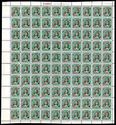 COSTA RICA #70 Three Rare Sheets of 100 Stamps Specimen Ovpt. Mint! NH!