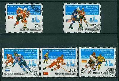 timbres mongolie  ice hockey world championship moscow 1979  stamps  mongolia