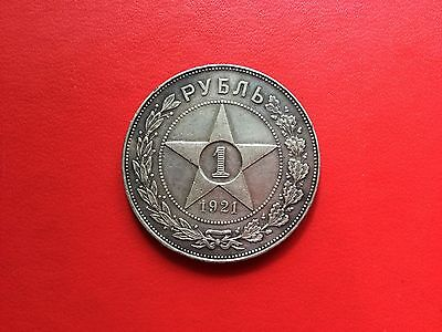 Russia-Ussr 1921 Аг One Rouble  Very Nice Very Collectible High Grade