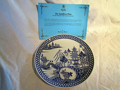 Spode The Buddleia Plate - Willow Pattern