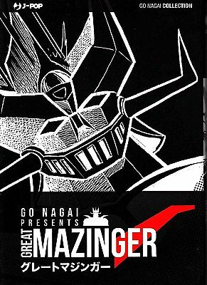J-Pop Libri Great Mazinger - Volume Unico 0 Libri - Manga