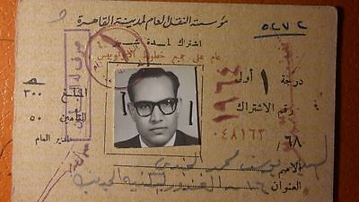 Egypt Old Bus Ticket Id With Revenue