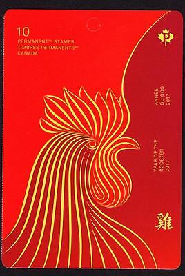 Canada MNH booklet of 10 P stamps 2017 Year of the Rooster