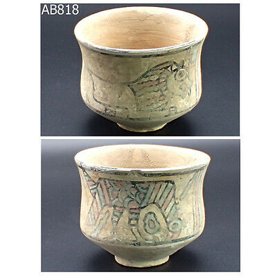 Ancient Terracotta Indus Valley Lion & Horse Ceramic Pottery BOWL #818