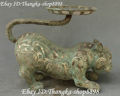 """12"""" Old Chinese Bronze Ware Silver Ferocious Tiger Tigers Beast With Tray Statue"""