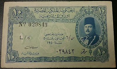 1940 EGYPT 10 PIASTRES EGYPTIAN Currency P168a Note King Farouk Crisp, Excellent