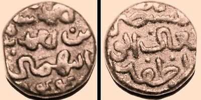 VG Early India Coins: Bahamani SULTANATE - Fractional Copper/20mm thick coin