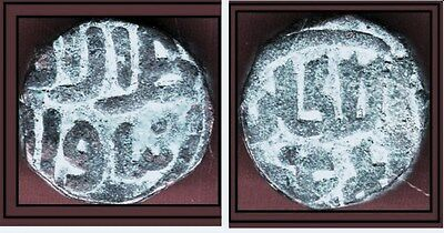 VG Early India Coins:  DELHI SULTANATE - Sultan AlaUdin Khiji Paika -- thick one