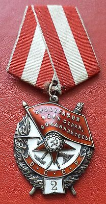 Soviet Russian WWII Red Banner 2nd Award No. 2822 Rare Re-issue medal badge