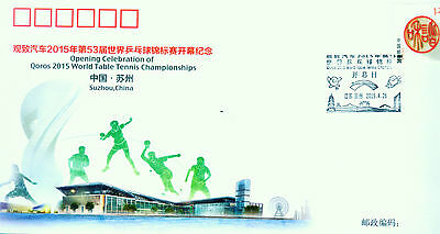 2015 Opening Celebration of Qoros World TABLE tENNIS CHAMPIONSHIPS Cover CHINA