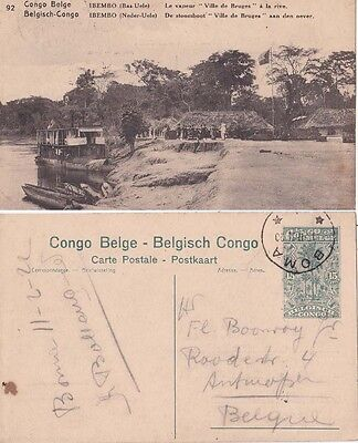 Belgian Congo 1922 p.s.15c card at Boma with pic on front {See Below}