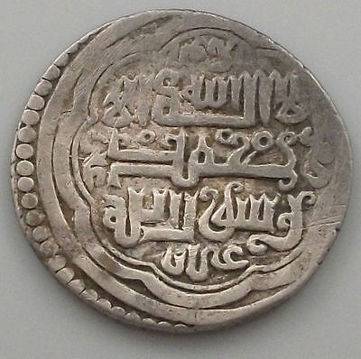 MEDIEVAL SILVER COIN , ISLAMIC,  MIDDLE EAST,    #gy 219