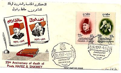 EGYPT - 1957- FDC Anniversary Of Death Poets Hafez & Shawky  A RARE FIND