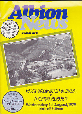 1979/80 WEST BROMWICH ALBION V A CHINA ELEVEN 01-08-1979 Friendly