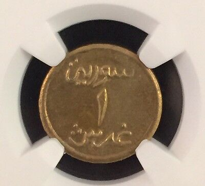 1942-45 Syria 1 Piastre Brass Wwii Emergency Coinage Ngc Ms63